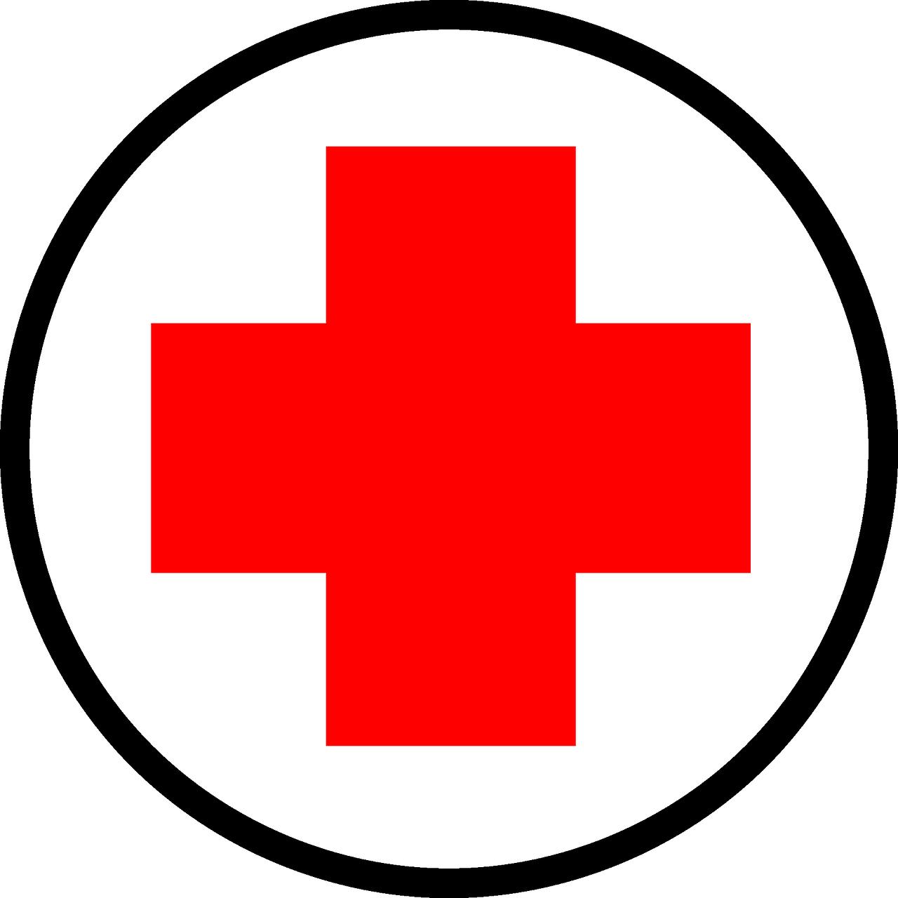 Знак медицины картинки 6